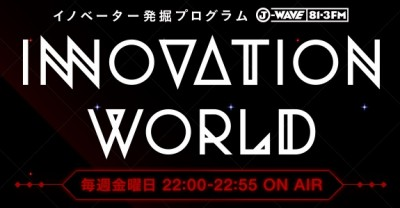 INNOVATION_WORLD1